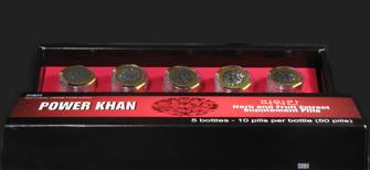 Power Khan — Могучий Хан