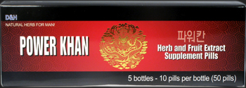 Могучий Хан